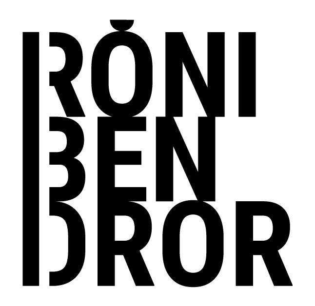 לוגו רוני בן דרור